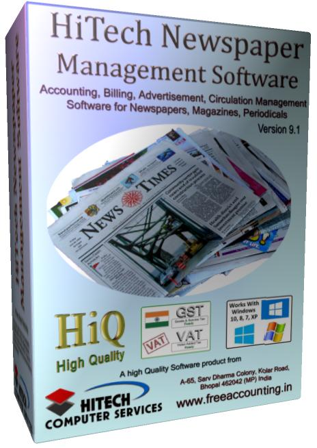 Newspaper Accounting Software 1